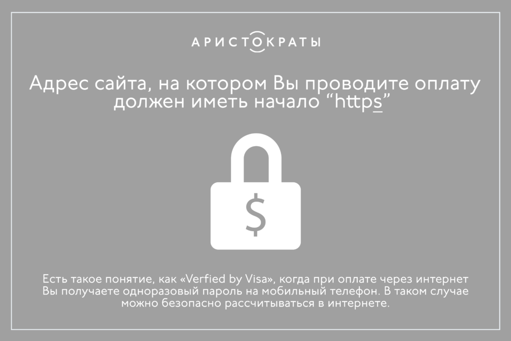 finance_https