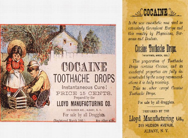 Кокаиновые зубные капли / Изображения предоставлены автором программы