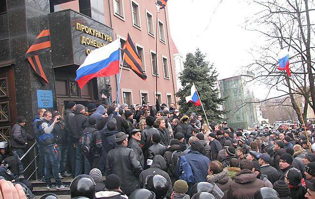 Проросійський мітинг у Донецьку 16 березня 2014 року. Фото: РБК-Україна