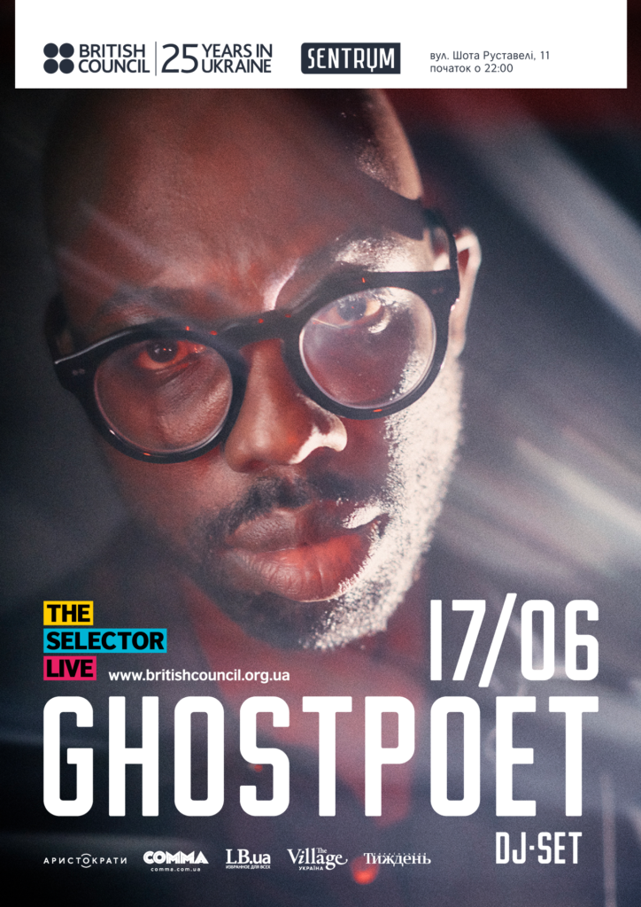 166-05-Ghostpoet-DJ-Set-A3-v2