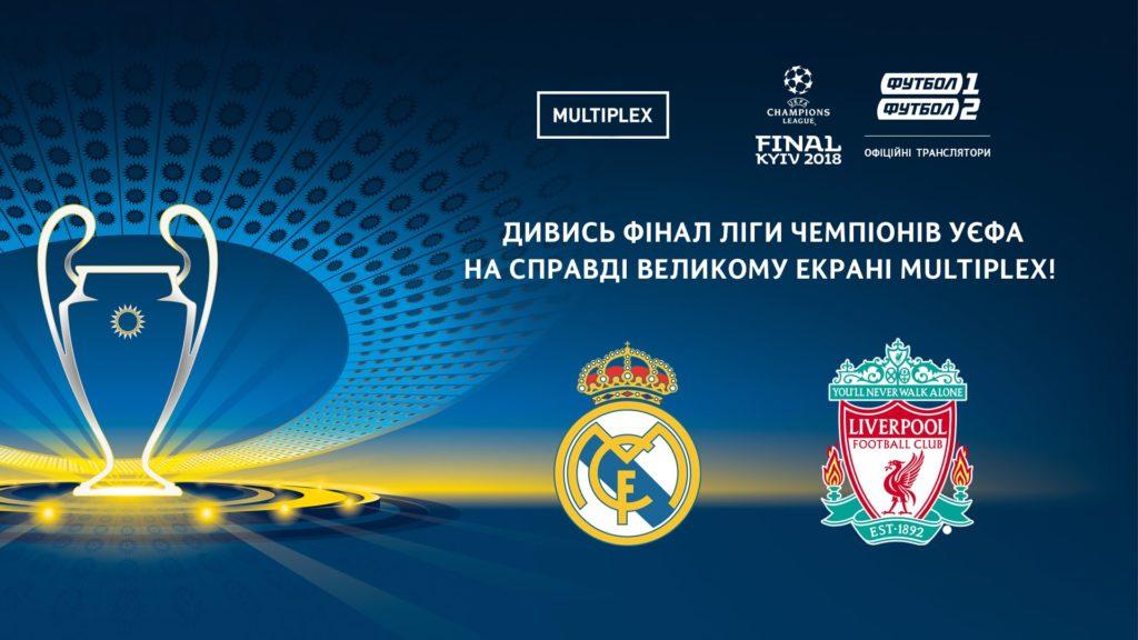 sover-football-final