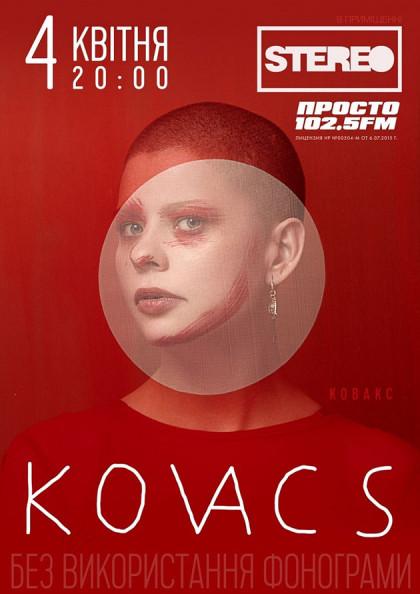 Концерты. Киев. Апрель 2019 - Радио Аристократы 00fc808b67a44