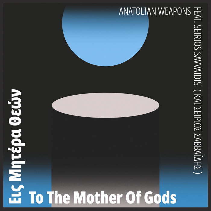 anatolian-weapons-_to-the-mother-of-gods_