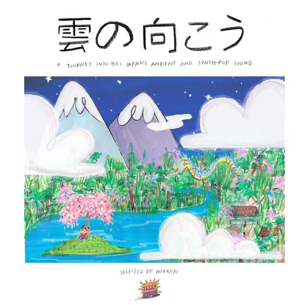 kumo-no-muko-a-journey-into-80s-japan_s-ambient-_-synth-pop-sound_