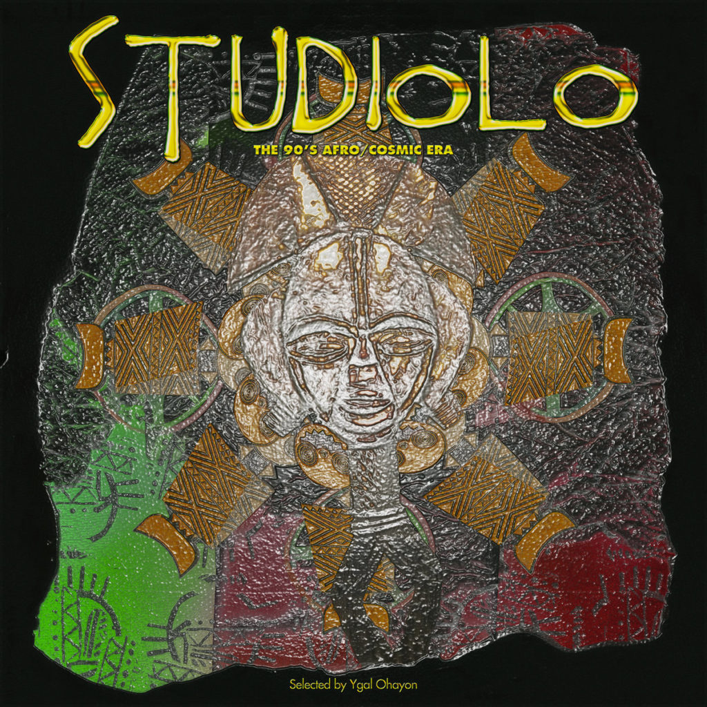 various-artists-studiolo-the-90_s-afro-cosmic-era